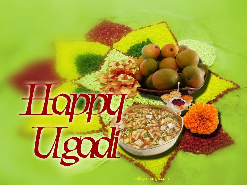 I wish u all happy ugadi .its a andhra festival ugadi means new year