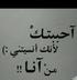 @nadoosha